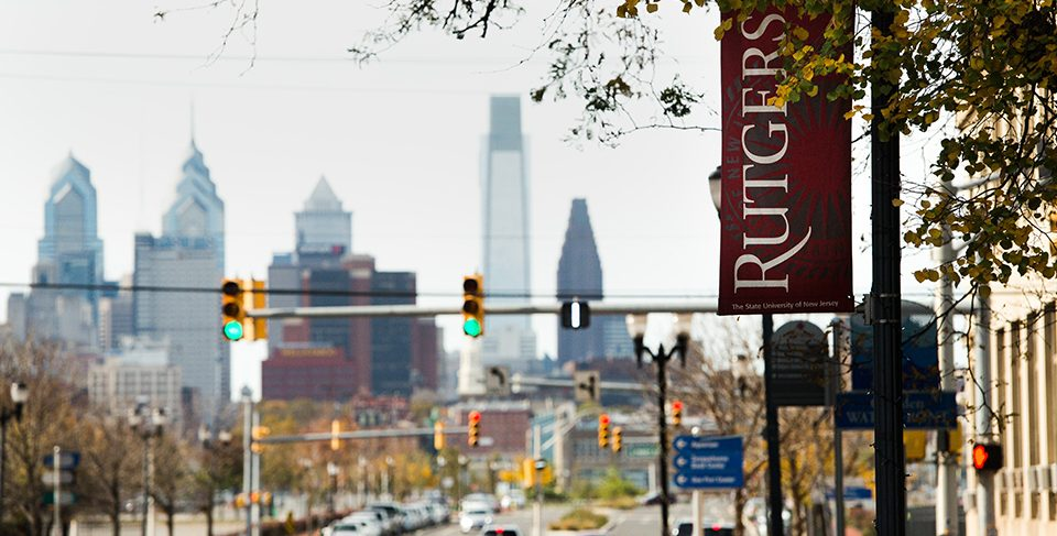 View of Philly from Cooper Street at Rutgers in Camden NJ
